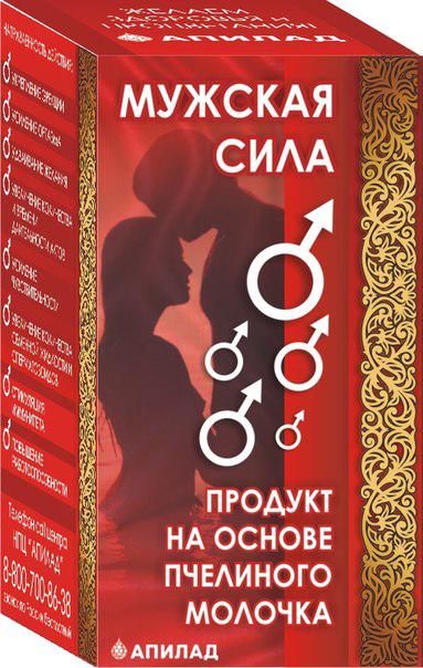 chem-vredni-preparati-dlya-povisheniya-potentsii